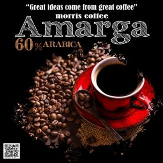 قهوه ترکیبی آمارگا
