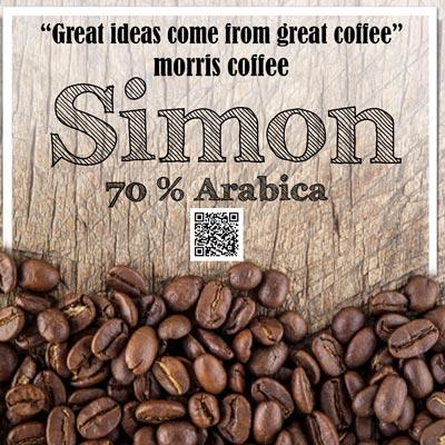 قهوه ترکیبی سیمون