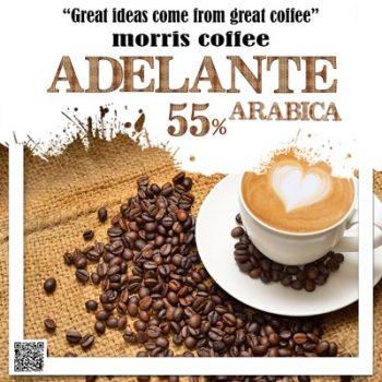 قهوه ترکیبی آدلانته