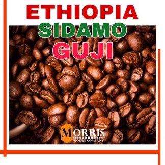 قهوه اتیوپی سیدامو گوجی (Guji Sidamo g2) موریس
