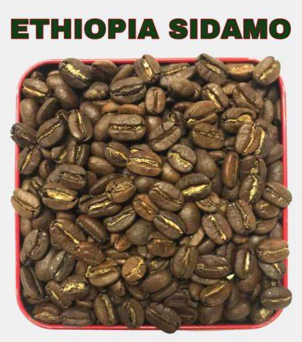 قهوه اسپرسو اتیوپی سیدامو