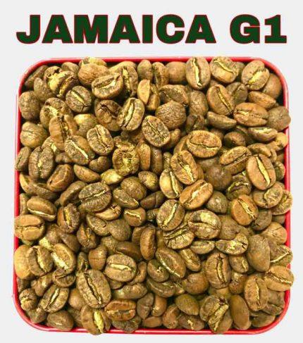 قهوه جامايیکا اسپرسو