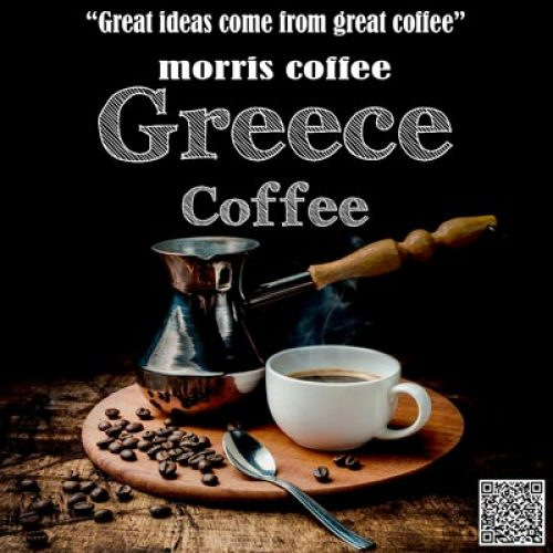 قهوه یونانی
